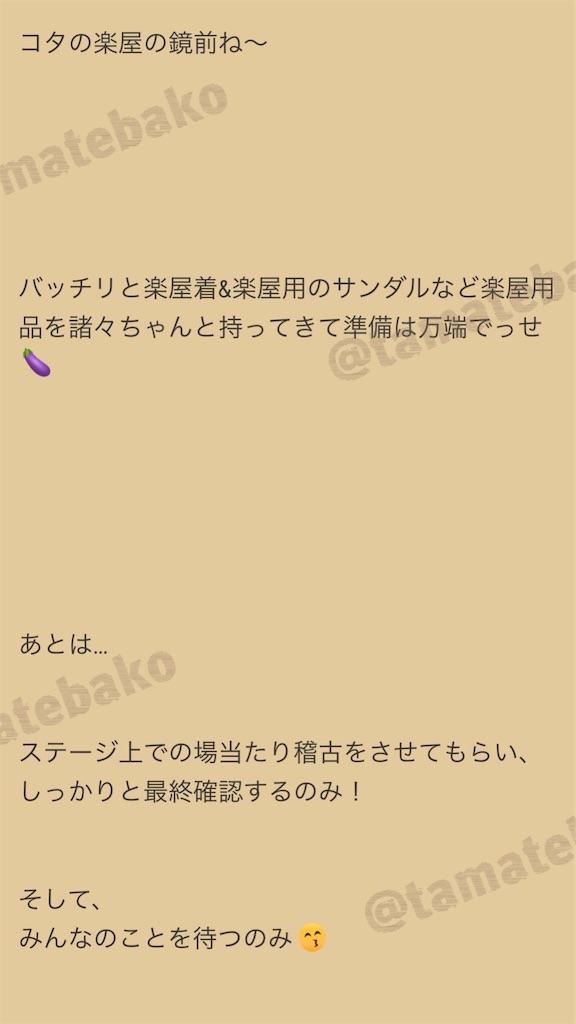 f:id:kotaoshigoto:20201130210447j:image