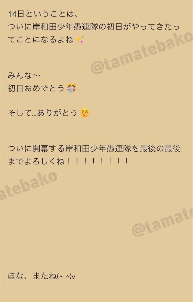 f:id:kotaoshigoto:20201130210451j:image