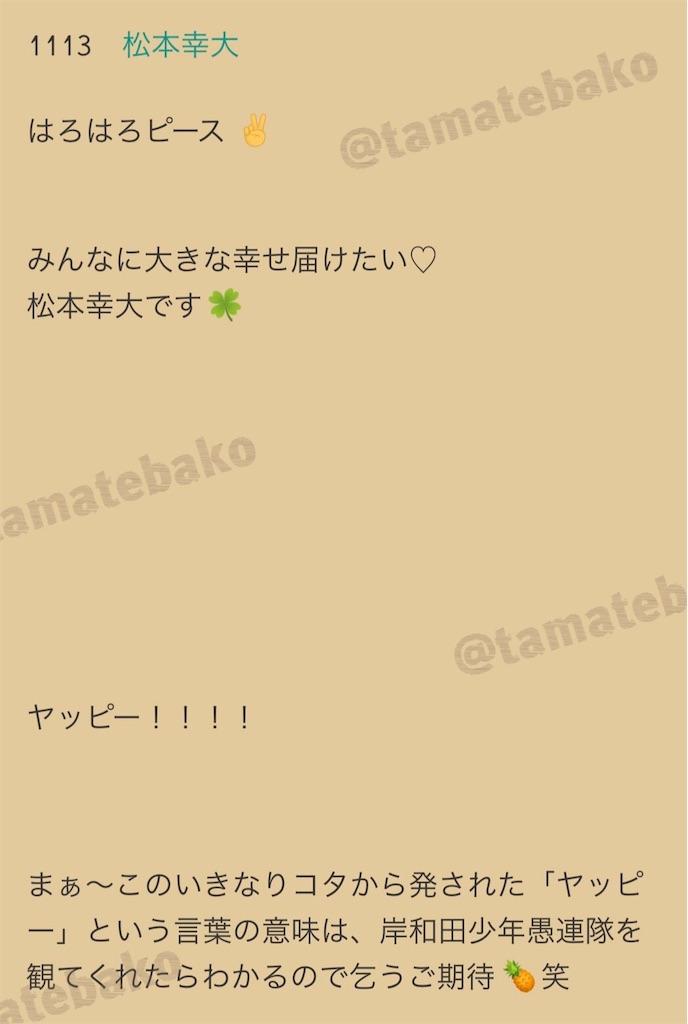 f:id:kotaoshigoto:20201130210457j:image