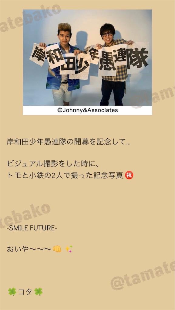 f:id:kotaoshigoto:20201130210510j:image