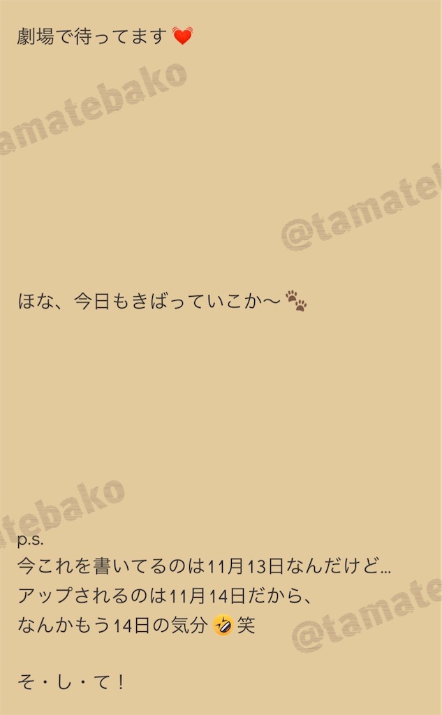 f:id:kotaoshigoto:20201130210513j:image