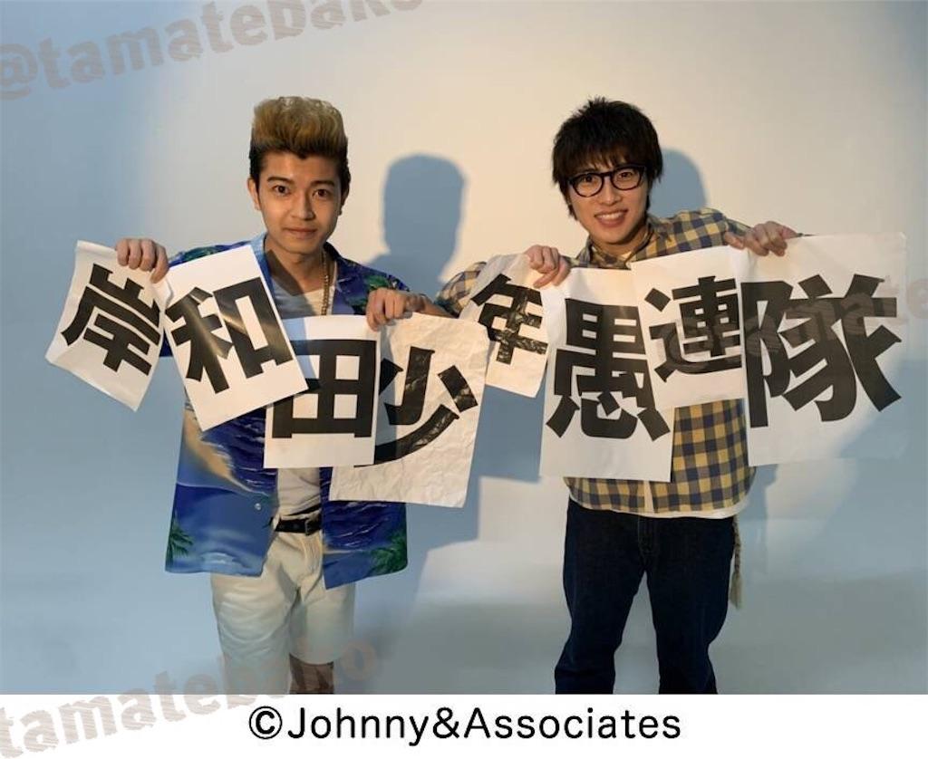 f:id:kotaoshigoto:20201130210618j:image