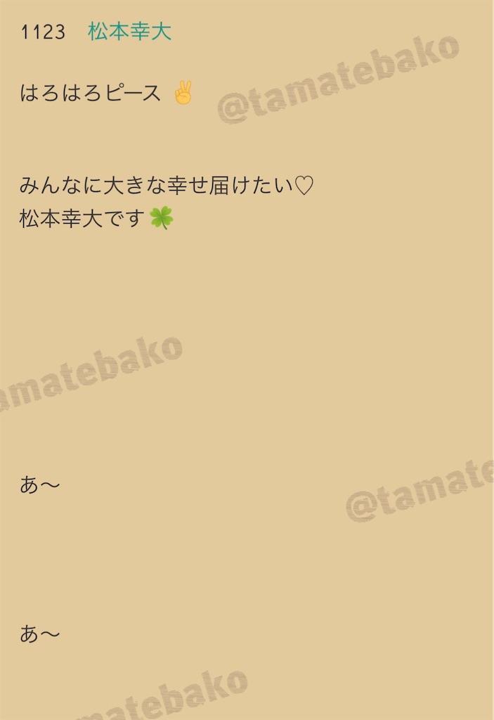 f:id:kotaoshigoto:20201130212057j:image