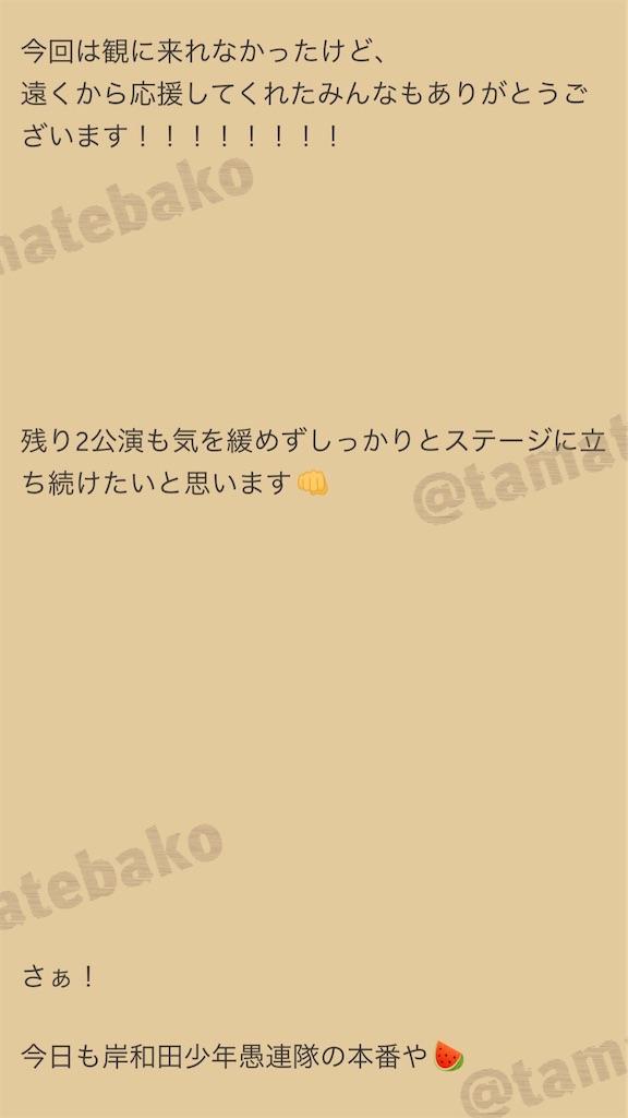 f:id:kotaoshigoto:20201130212103j:image