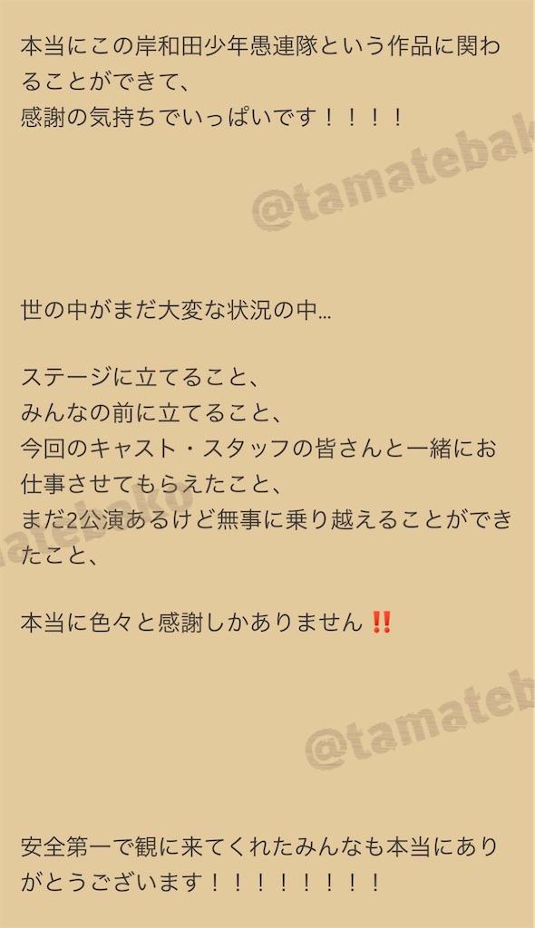 f:id:kotaoshigoto:20201130212105j:image