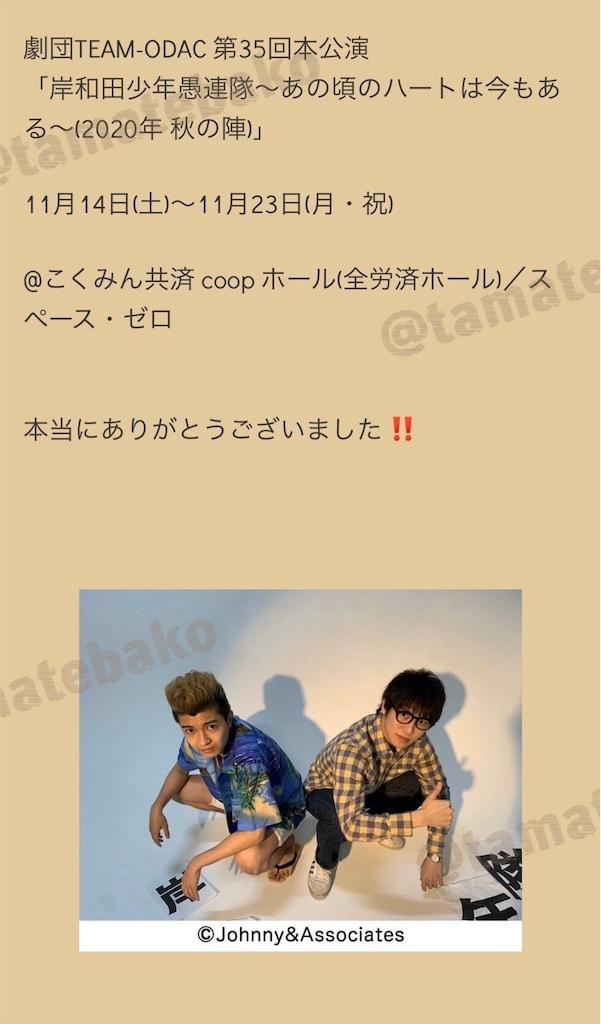 f:id:kotaoshigoto:20201130212112j:image
