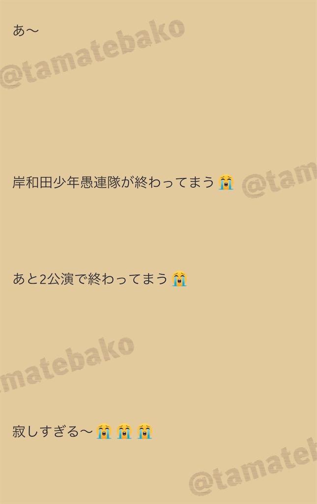 f:id:kotaoshigoto:20201130212116j:image
