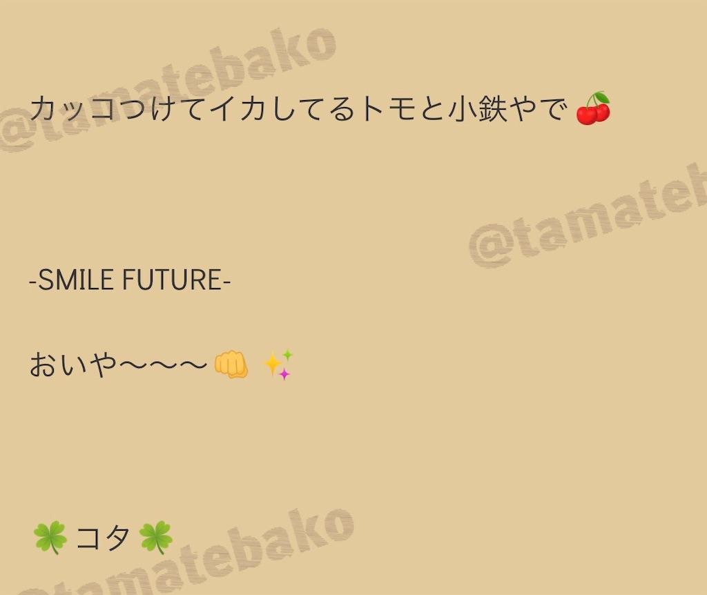 f:id:kotaoshigoto:20201130212119j:image