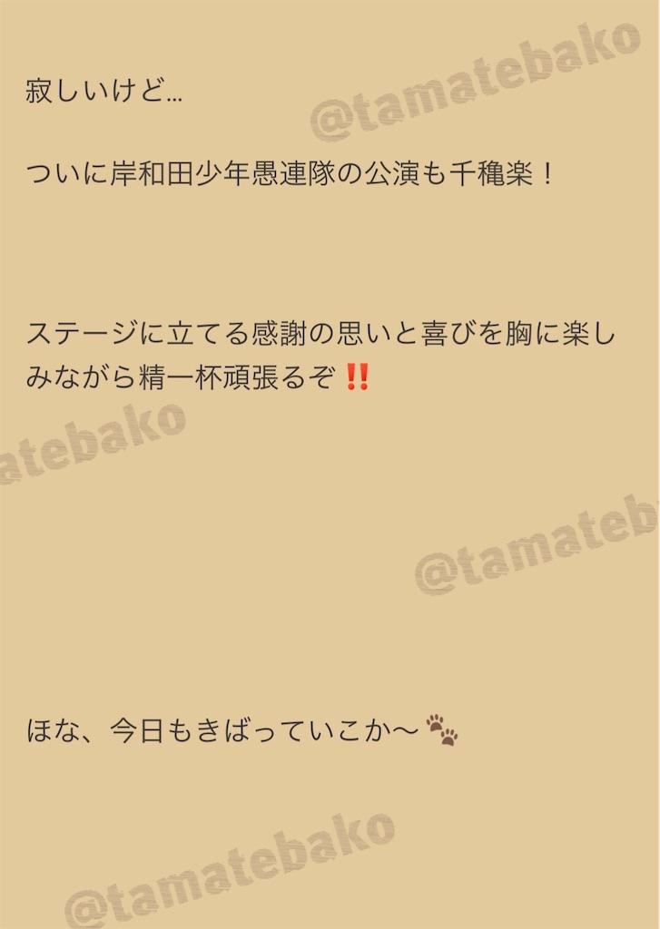 f:id:kotaoshigoto:20201130212123j:image