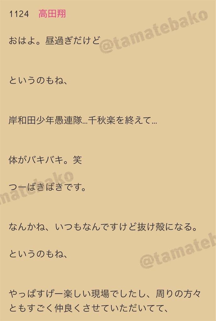 f:id:kotaoshigoto:20201130212154j:image