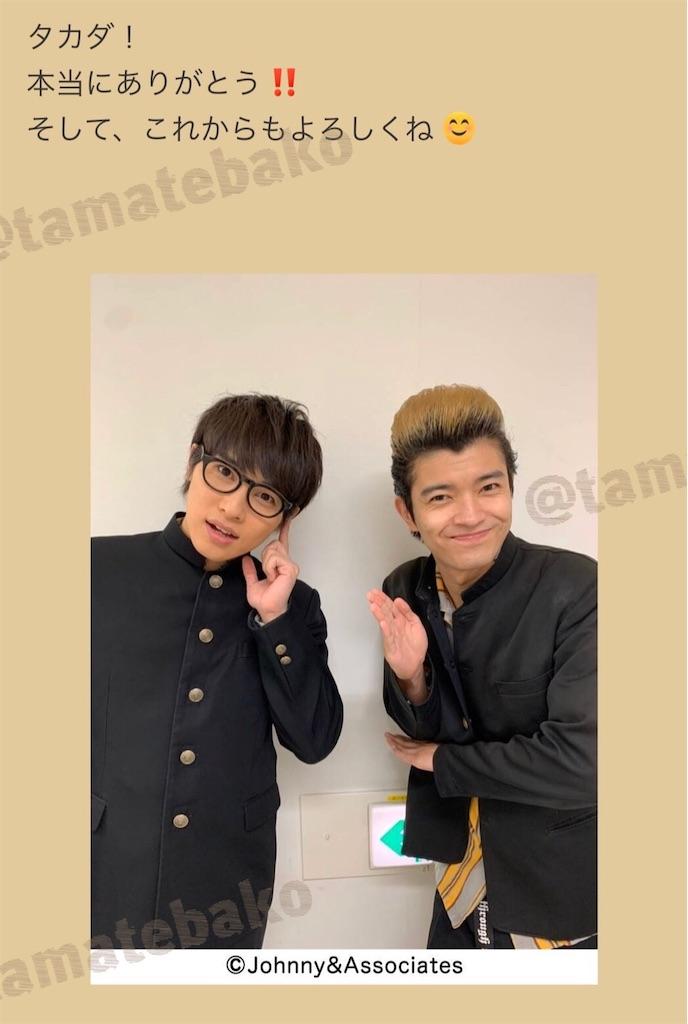 f:id:kotaoshigoto:20201130213959j:image
