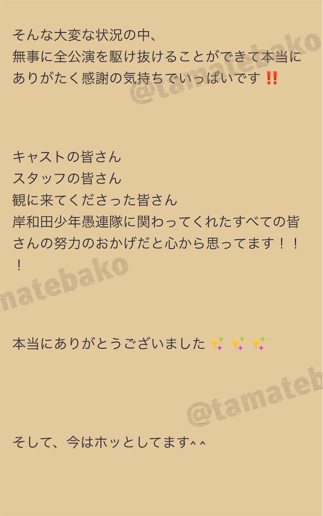 f:id:kotaoshigoto:20201130214002j:image