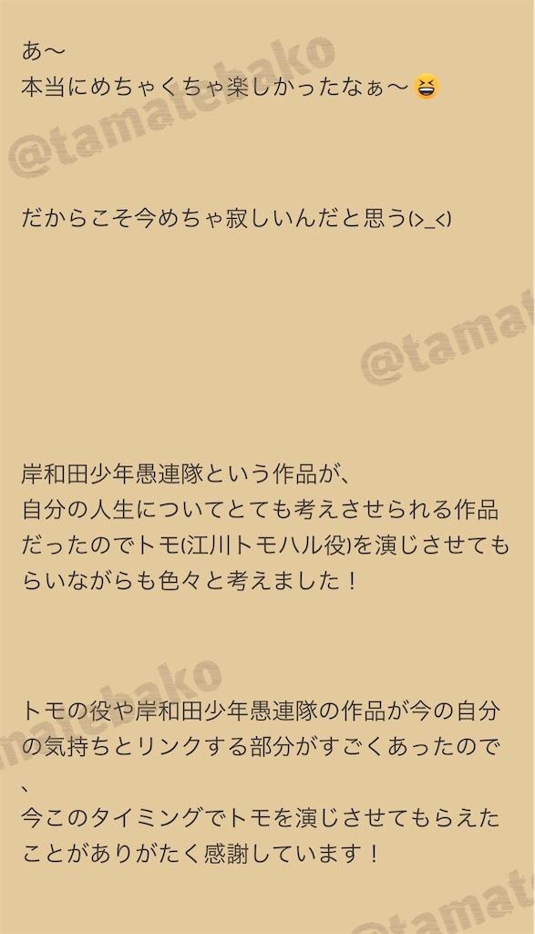 f:id:kotaoshigoto:20201130214006j:image