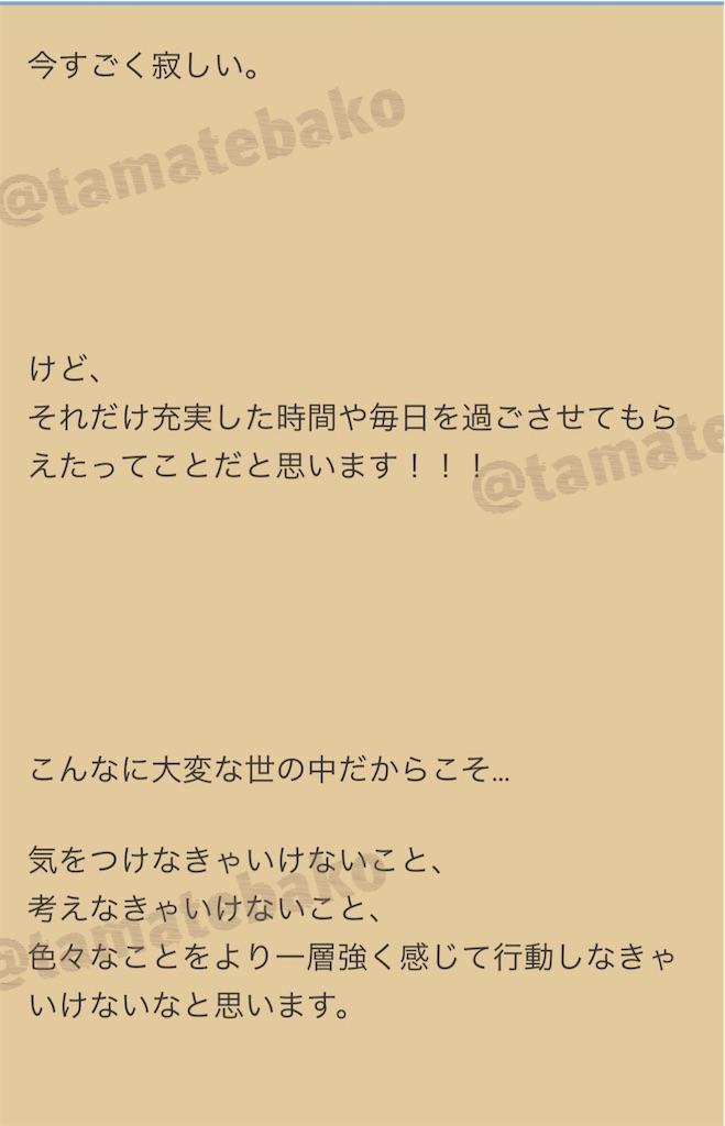 f:id:kotaoshigoto:20201130214009j:image