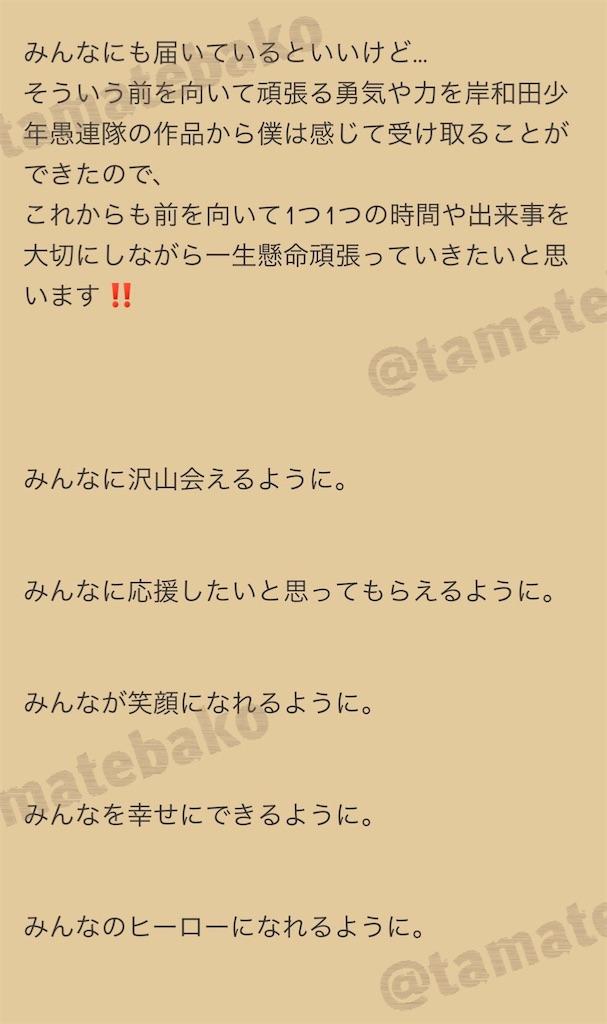 f:id:kotaoshigoto:20201130214013j:image