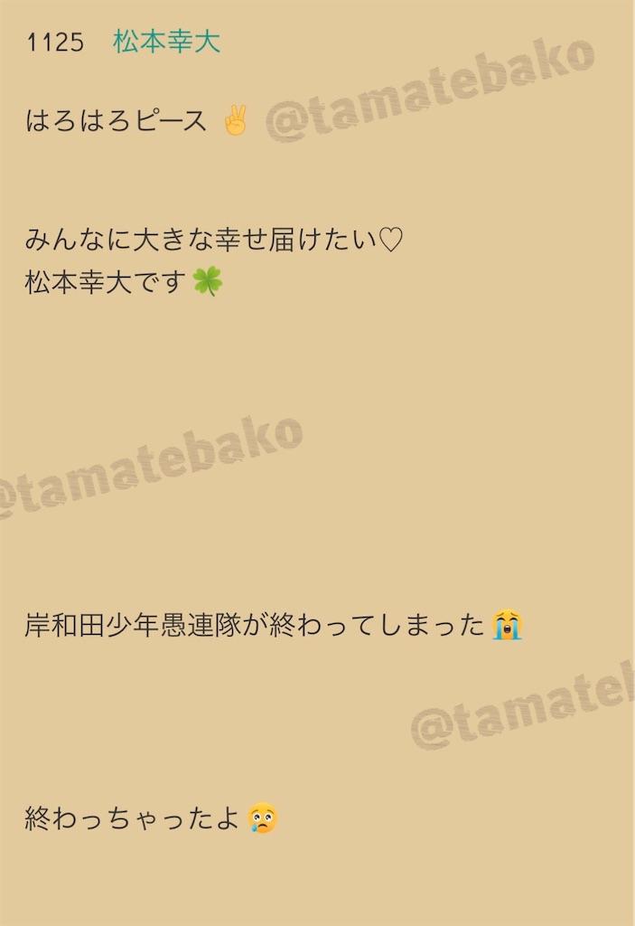 f:id:kotaoshigoto:20201130214021j:image