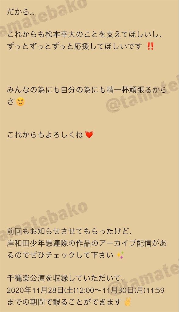 f:id:kotaoshigoto:20201130214024j:image