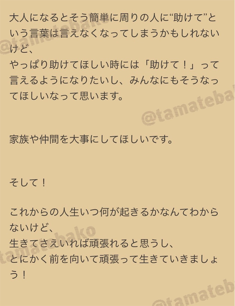 f:id:kotaoshigoto:20201130214027j:image