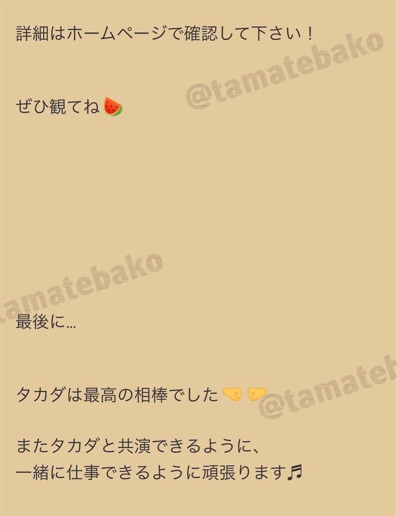 f:id:kotaoshigoto:20201130214034j:image