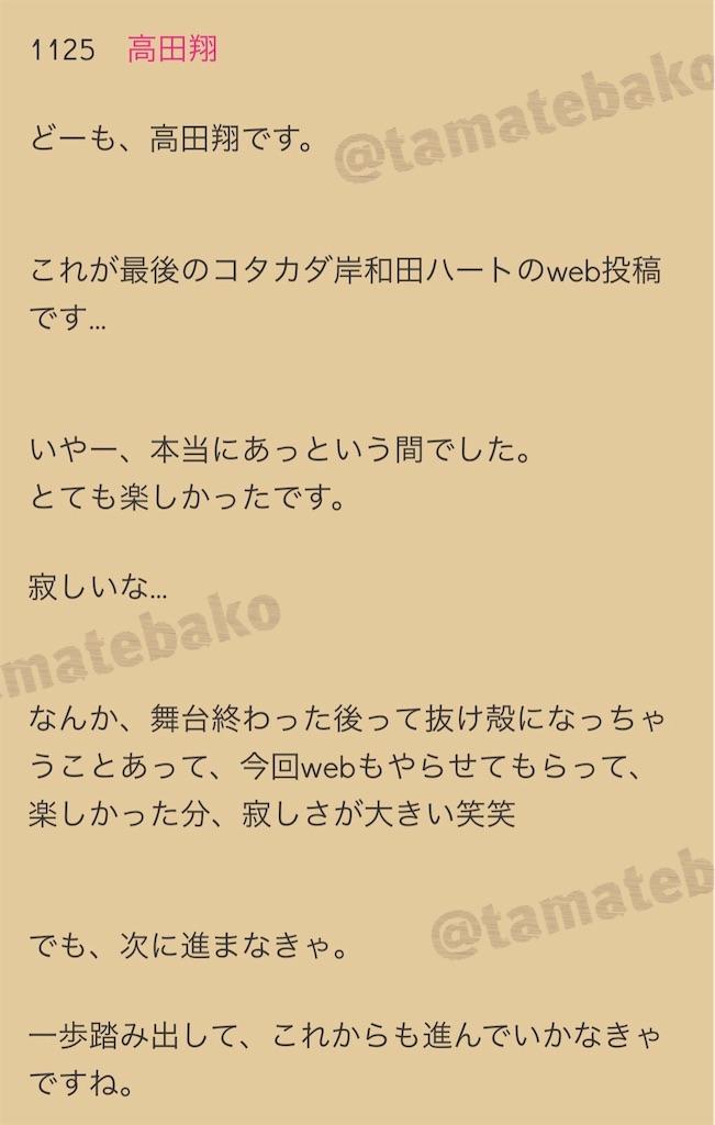 f:id:kotaoshigoto:20201130214112j:image