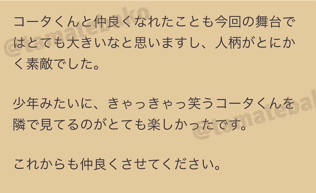f:id:kotaoshigoto:20201130214115j:image
