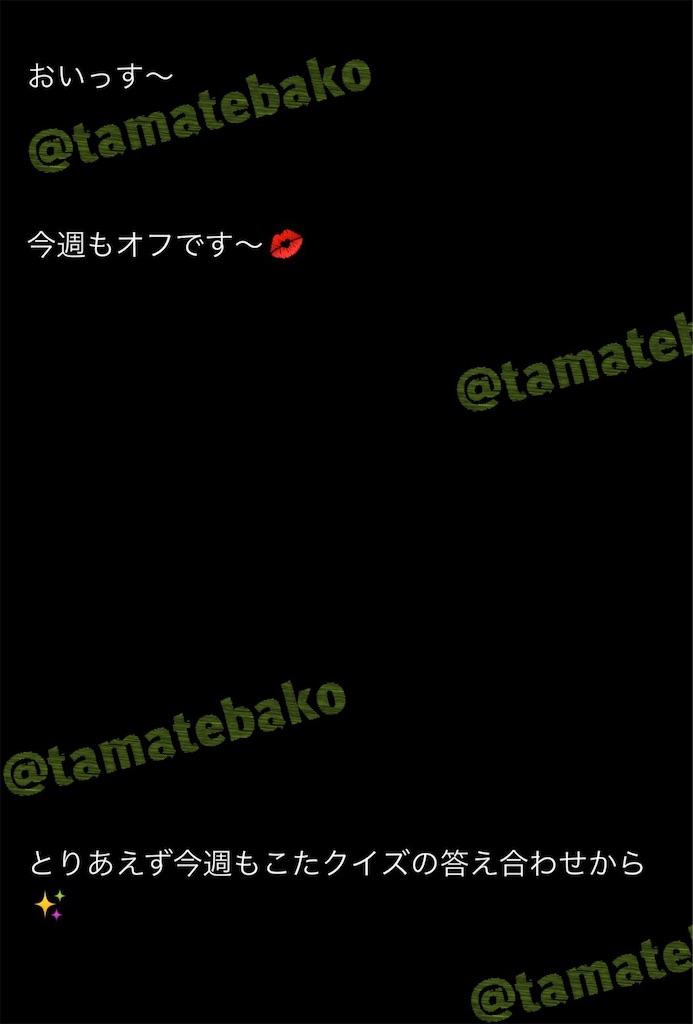 f:id:kotaoshigoto:20201218223939j:image
