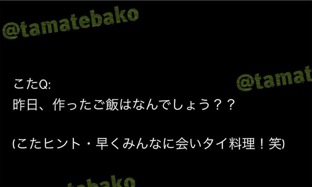 f:id:kotaoshigoto:20201218223942j:image