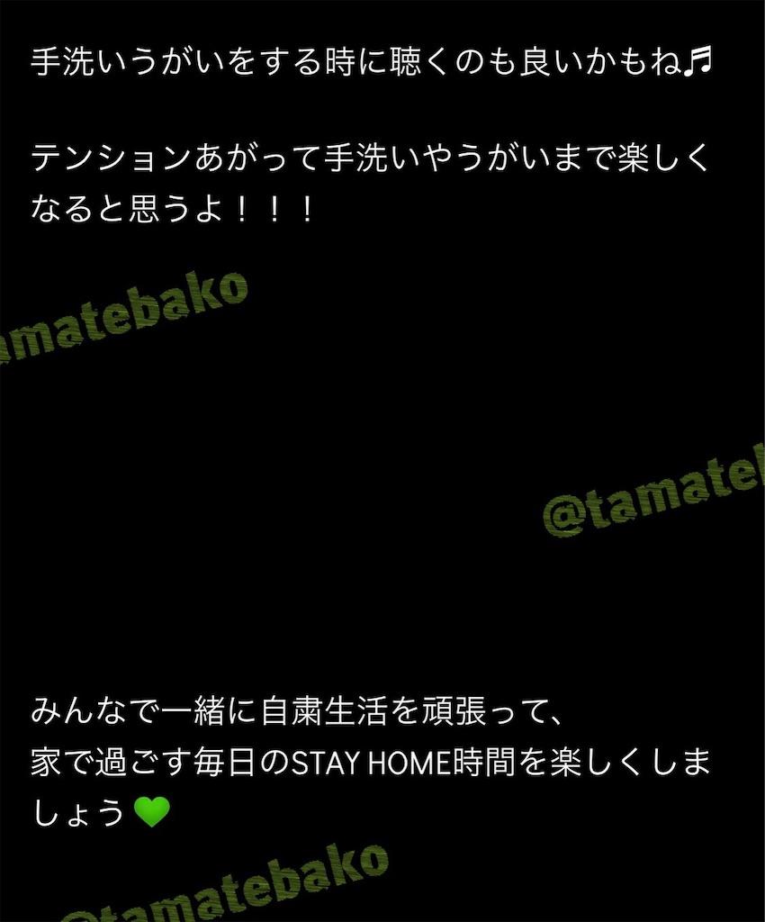 f:id:kotaoshigoto:20201218223947j:image