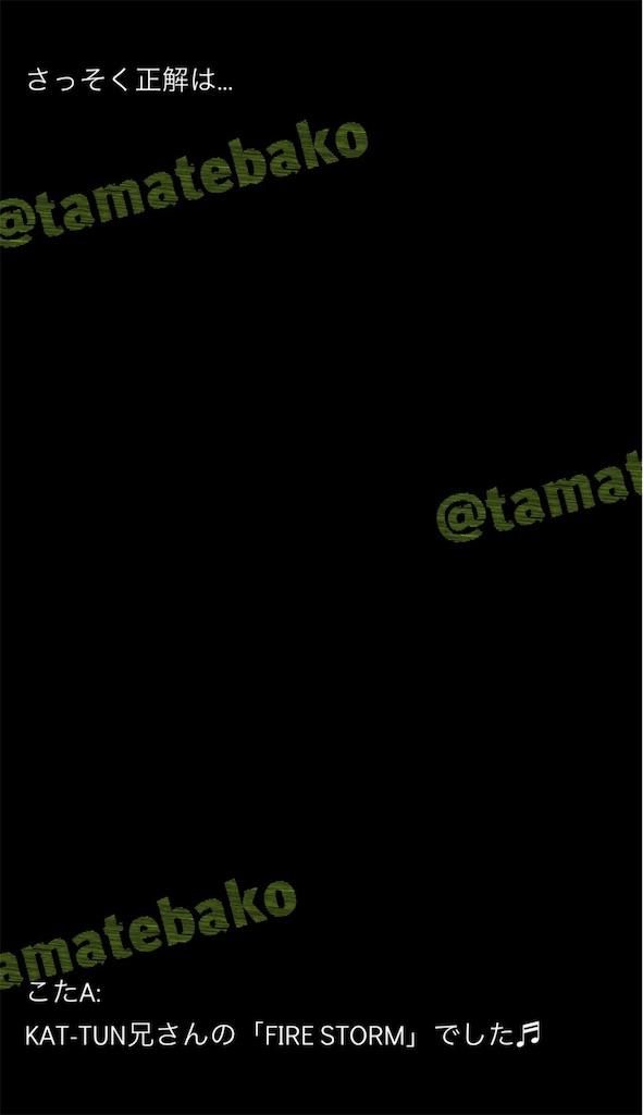 f:id:kotaoshigoto:20201218223950j:image