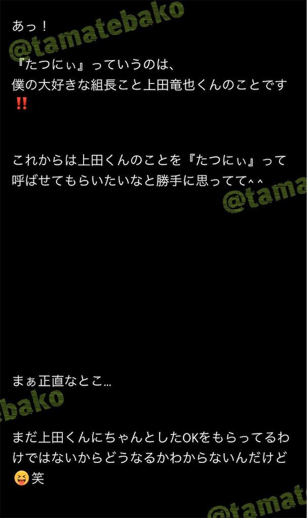 f:id:kotaoshigoto:20201218223954j:image