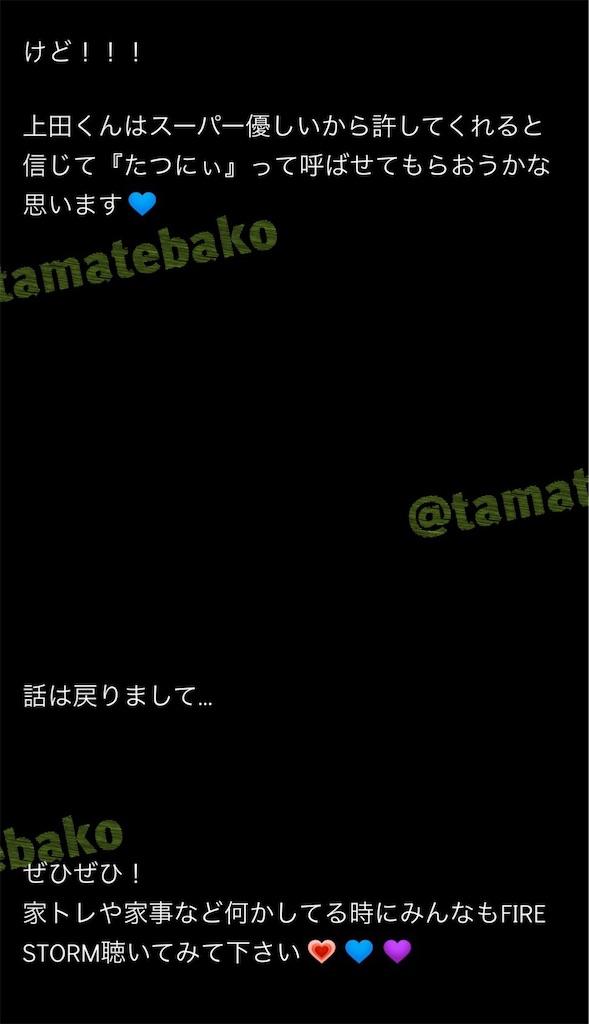 f:id:kotaoshigoto:20201218223957j:image