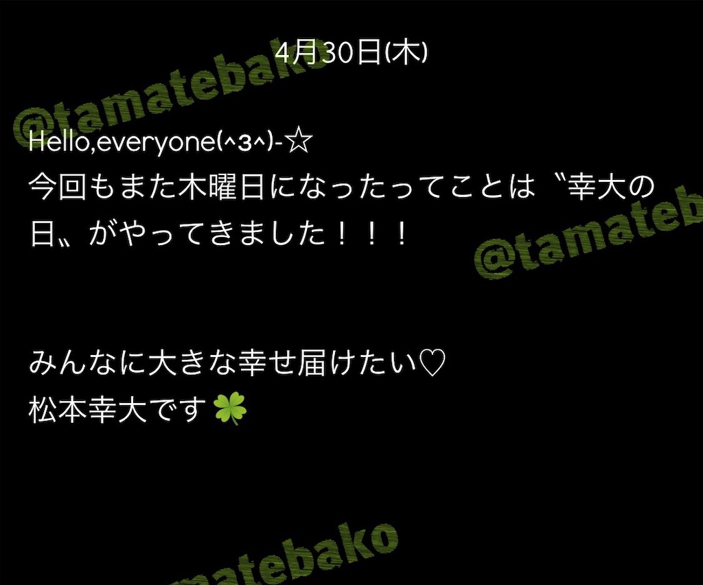 f:id:kotaoshigoto:20201218224000j:image