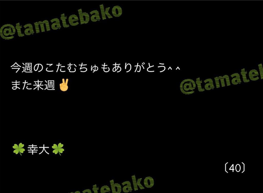 f:id:kotaoshigoto:20201218224004j:image
