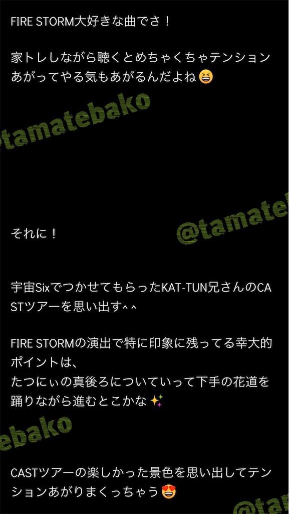 f:id:kotaoshigoto:20201218224018j:image