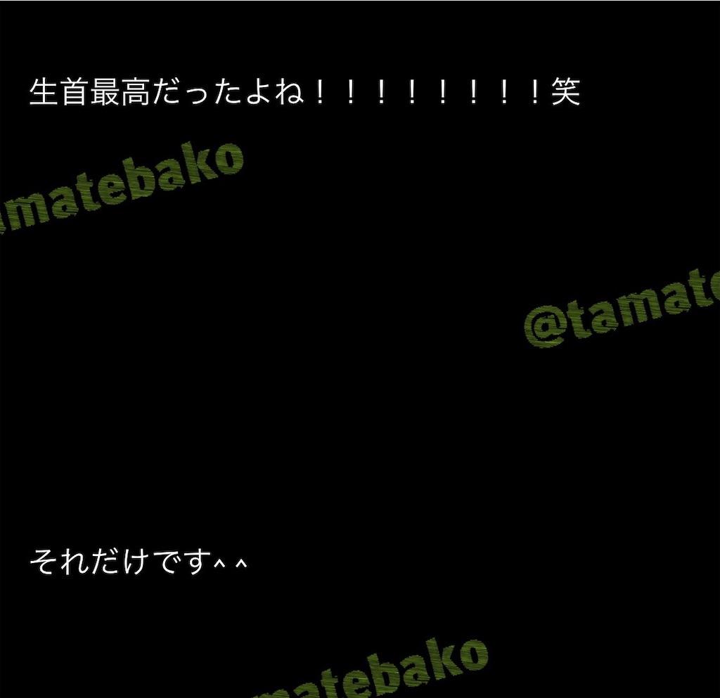 f:id:kotaoshigoto:20201218224023j:image