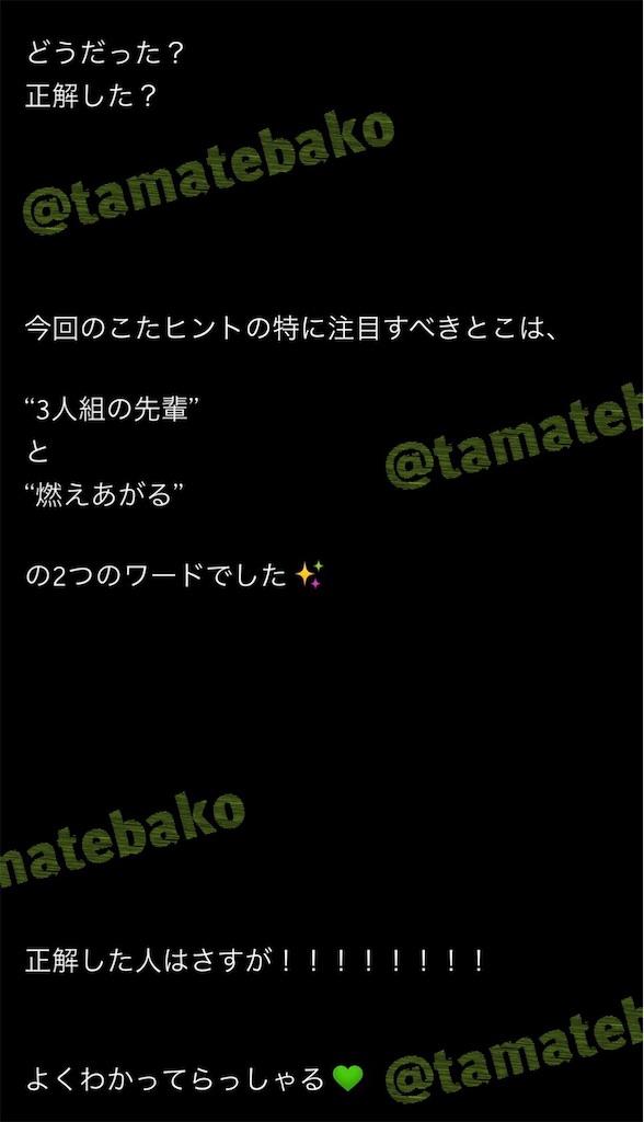 f:id:kotaoshigoto:20201219022741j:image