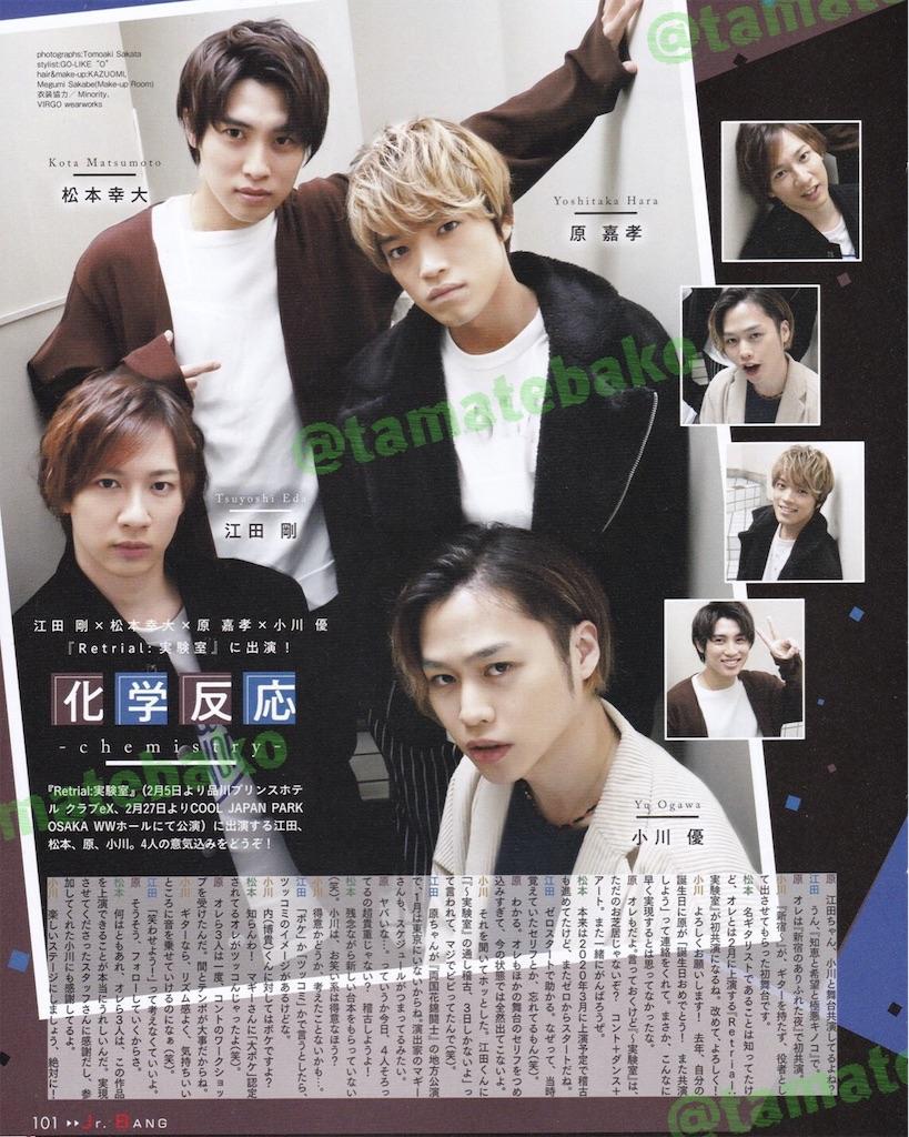 f:id:kotaoshigoto:20210109184418j:image