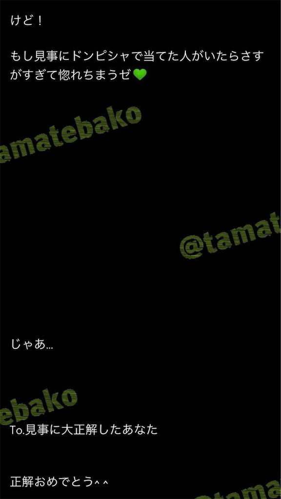 f:id:kotaoshigoto:20210110204430j:image
