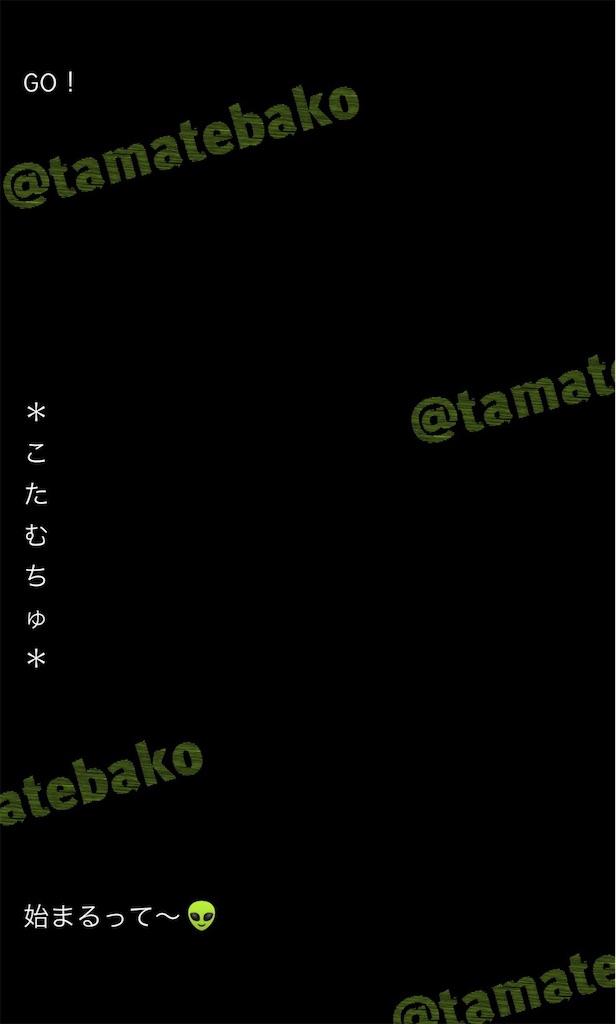 f:id:kotaoshigoto:20210110204433j:image