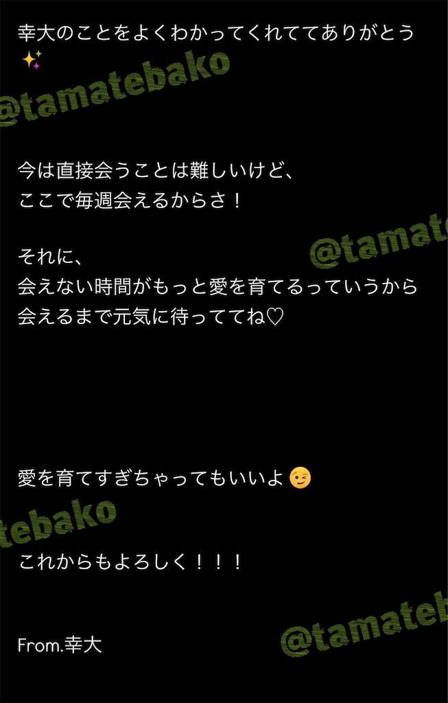 f:id:kotaoshigoto:20210110204442j:image