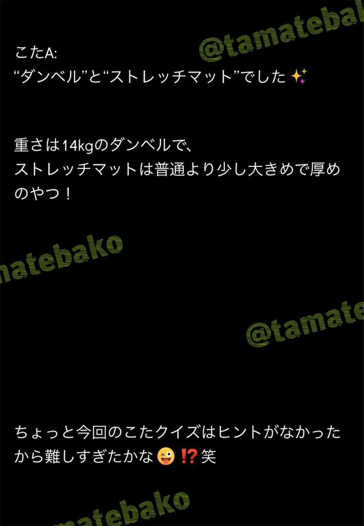 f:id:kotaoshigoto:20210110204445j:image
