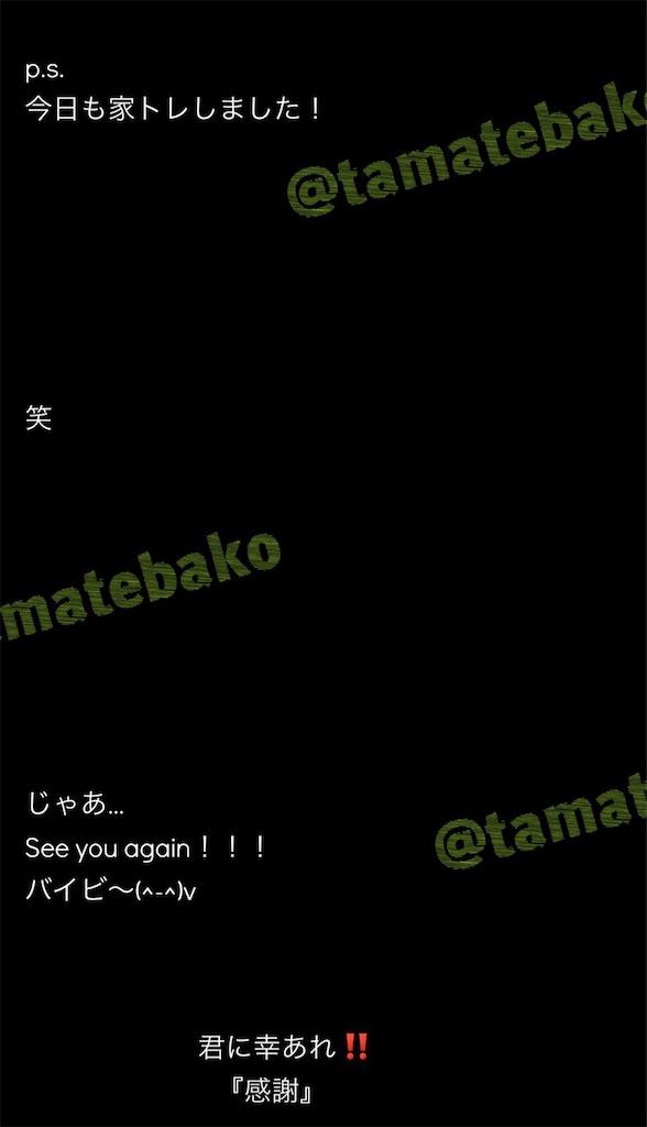 f:id:kotaoshigoto:20210110204451j:image