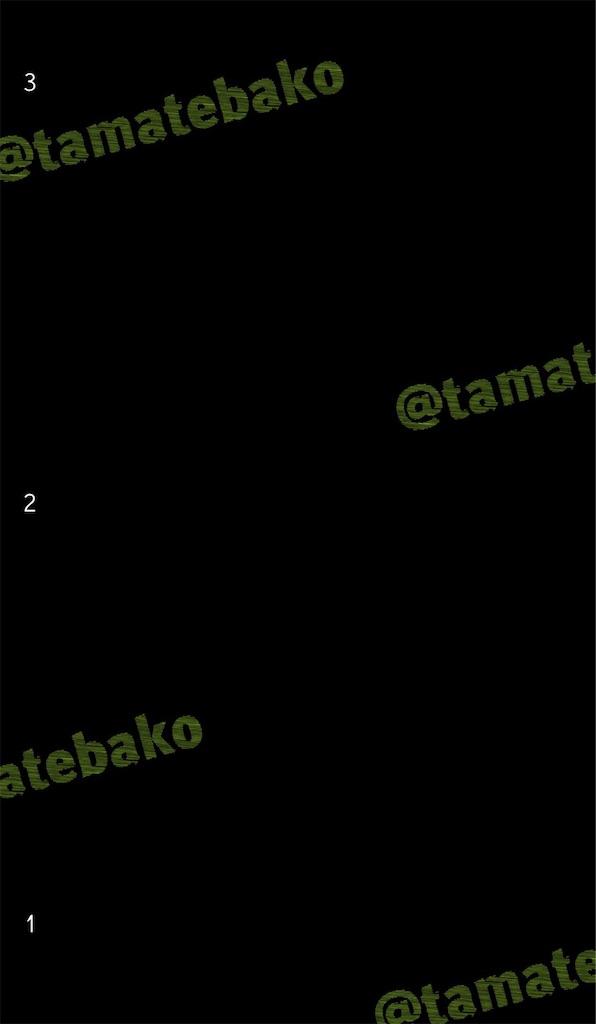 f:id:kotaoshigoto:20210110204455j:image