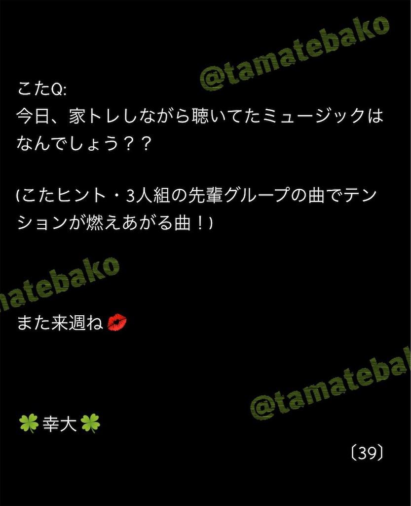 f:id:kotaoshigoto:20210110204501j:image