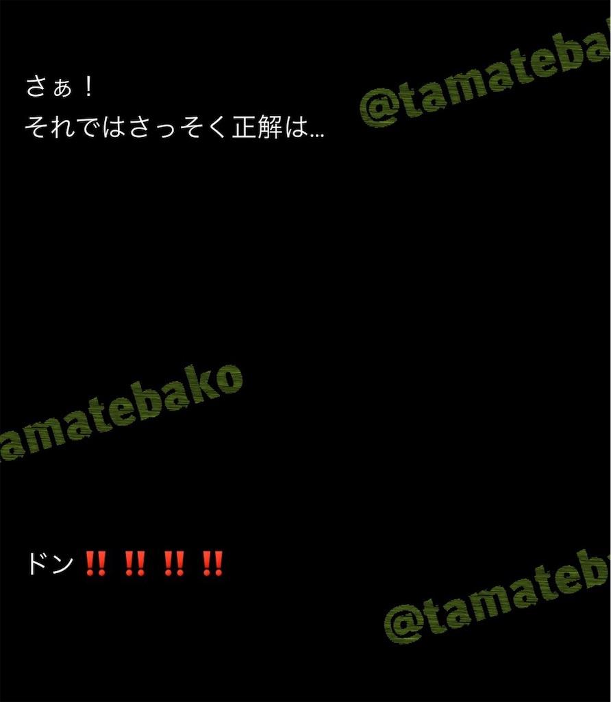 f:id:kotaoshigoto:20210110204505j:image