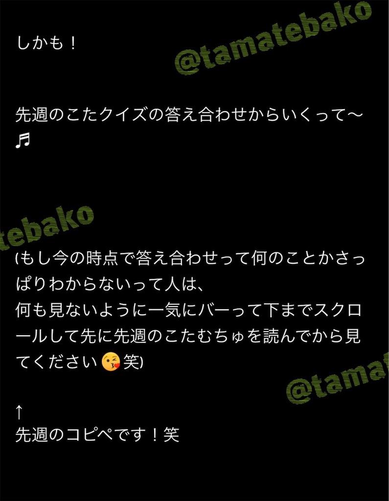 f:id:kotaoshigoto:20210110204508j:image