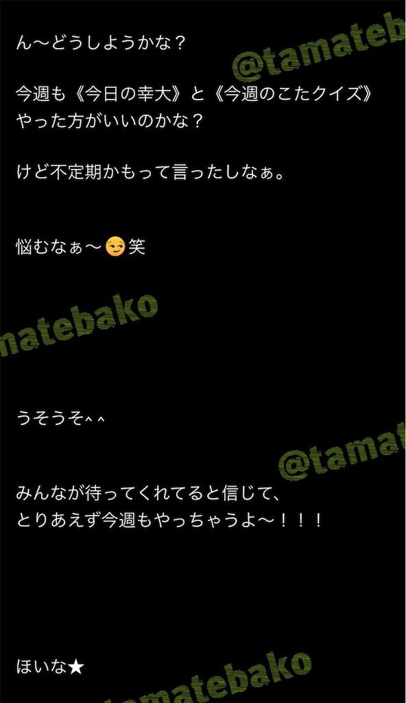 f:id:kotaoshigoto:20210110204511j:image