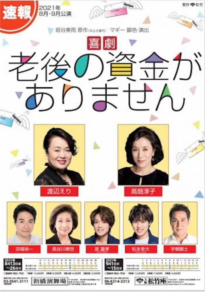 f:id:kotaoshigoto:20210207023648j:image
