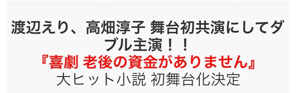 f:id:kotaoshigoto:20210207023651j:image