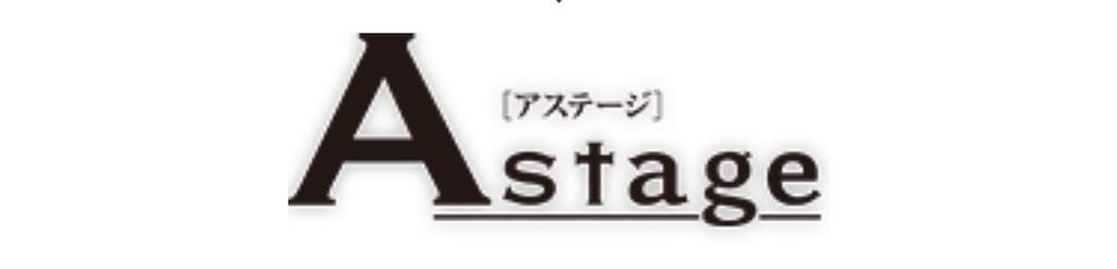 f:id:kotaoshigoto:20210207023655j:image